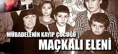 Lambo ustasının İstanbul'da doğan kızı Sofiya ile yıllar önce   Trabzon'da kaybettiği Eleni'sinin hikayeleri film olacak)