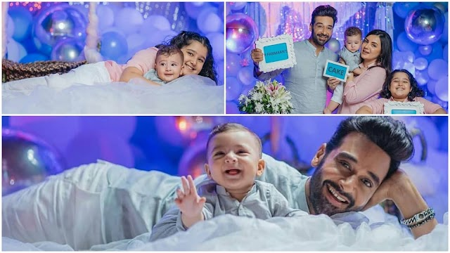 Beautiful Photos of Faisal Qureshi Son Farman Qureshi first Birthday party - Reviewit Pak