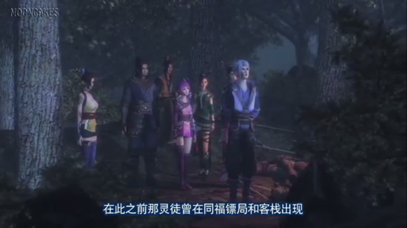 Online Download Anime Tong Ling Fei English Sub: A Portrait Of Jianghu: Spirit Master Episode 8 Subtitle