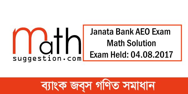 Janata Bank AEO Exam Math Solution 2017