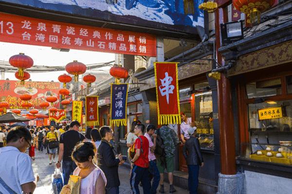 3 Tempat Wisata Kuliner Menarik dan Unik di Beijing, China. Ada Restoran Indonesia Lhoo