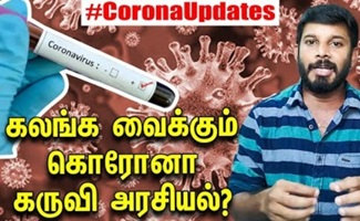 Shocking Report Coronavirus | Elangovan Explains