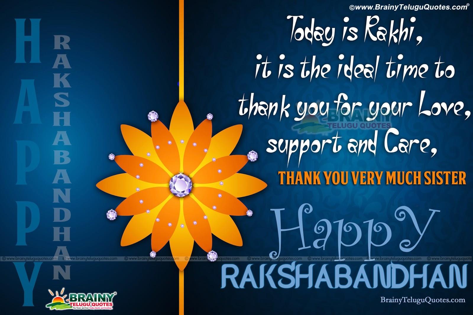 Happy Raksha Bandhan Sister Quotes And Wishes In English