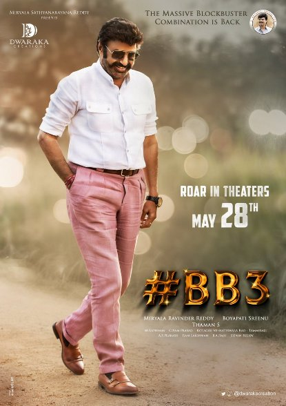 BB3 Box Office Collection Day Wise, Budget, Hit or Flop - Here check the Telugu movie BB3 wiki, Wikipedia, IMDB, cost, profits, Box office verdict Hit or Flop, income, Profit, loss on MT WIKI, Bollywood Hungama, box office india