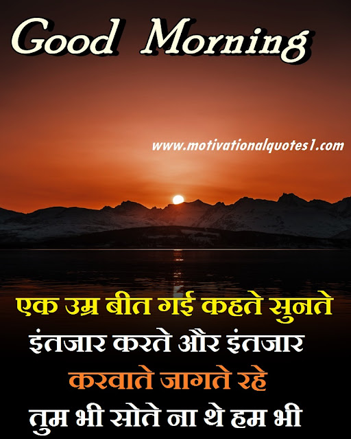 Today's Suvichar in Hindi, suvichar in hindi for students,anmol vachan suvichar