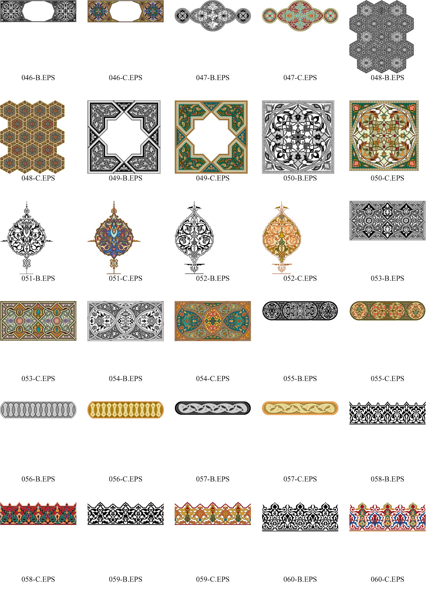 A very large collection of Islamic decorations and inscriptions