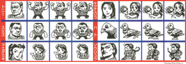 6 of the 16 Shenmue Goodies characters that could be collected at the event