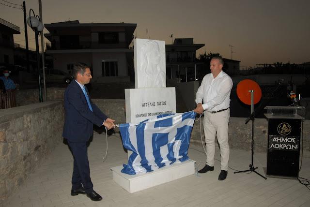 Με τιμές έγιναν τα αποκαλυπτήρια μνημείου για τον αγωνιστή οπλαρχηγό της ελληνικής επανάστασης Αγγελή Γάτσο στην Αταλάντη(ΦΩΤΟ)