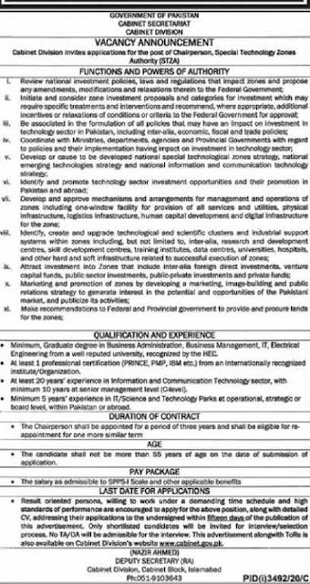 cabinet-secretariat-islamabad-jobs-2021-advertisement
