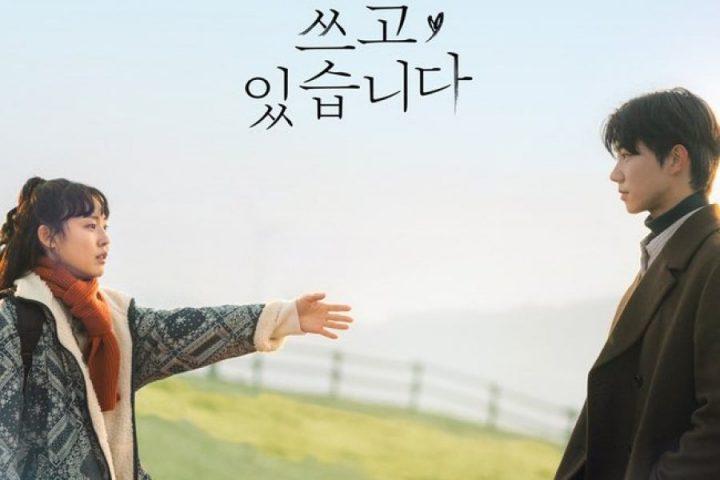 Download Drama Korea Scripting Your Destiny Sub Indo Batch