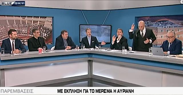 Ο Μπογδάνος δεν άντεξε την κριτική για το κοινωνικό μέρισμα και αποχώρησε από το πάνελ, καταγγέλλοντας την… Αριστερά! – VIDEO