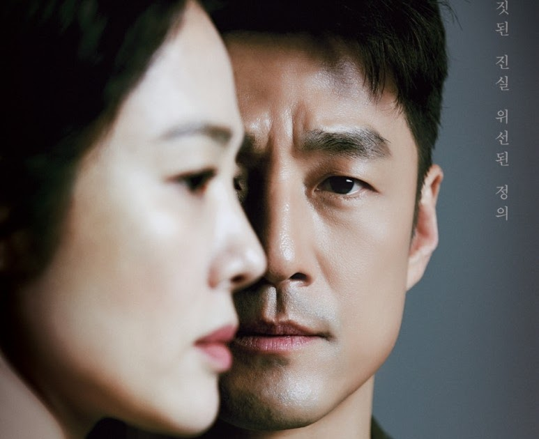 Review) First Impression Drama Undercover JTBC (2021) - Ahjusshi Oppa