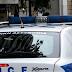 [Ελλάδα]Η πρώτη απόδραση κρατουμένου με «βραχιολάκι»
