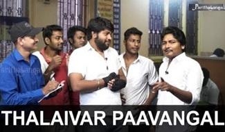 Thalaivar Paavangal | Gopi Sudhakar | Parithabangal