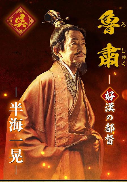 โลซก (Kazuaki Hankai)