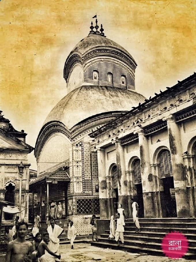 সাবর্ণ রায়চৌধুরী বংশের ইতিকথা।। রানা চক্রবর্তী