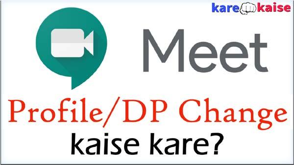 Google-Meet-ki-Profile-Change-kaise-kare-in-2020