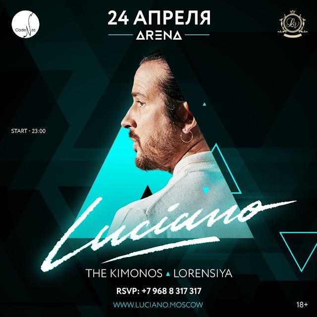Luciano в клубе Arena
