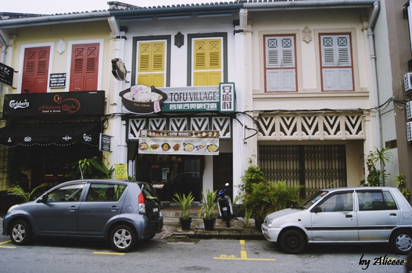 George-Town-Penang-oras-Malaezia