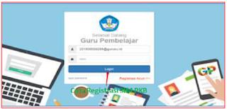 Cara Registrasi/Login SIM PKB Guru Pembelajar Terbaru 2017