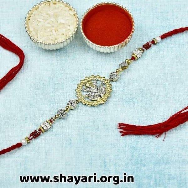 lord ganesha raksha bandhan images