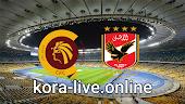 مباراة الاهلي وسيراميكا بث مباشر بتاريخ 08-01-2021 الدوري المصري