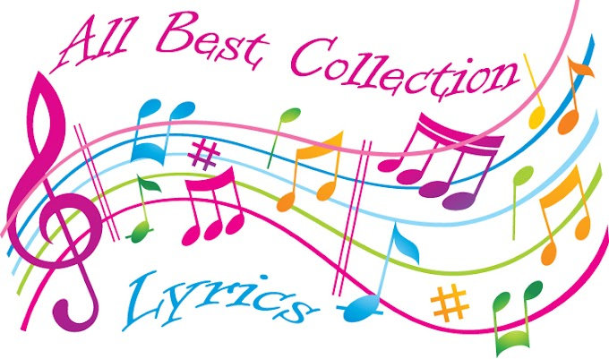 Hindi song lyrics list | all song lyrics list