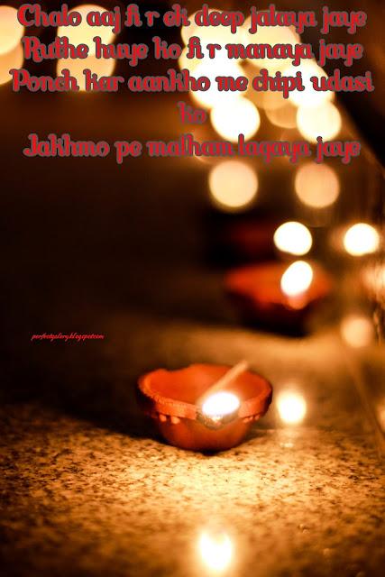 Happy Diwali Images Gif, Happy Diwali Images With My Name, Happy Diwali Images Hd 2018, Happy Diwali Images Video, Happy Diwali Messages, Diwali greetings