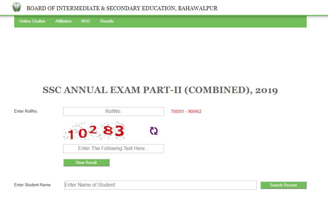 9th Class Result 2019  Bahawalpur Board