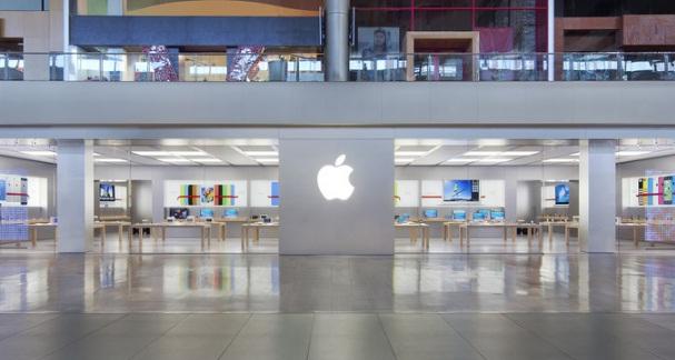 Apple Store Las Vegas