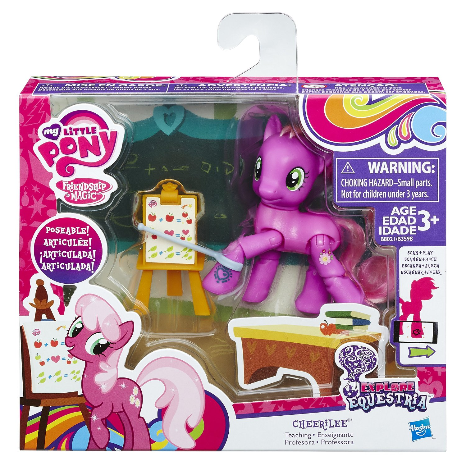 New Poseable Brushables Listed On Amazon Mlp Merch