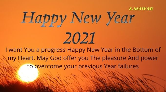 Happy-New-Year-Messages । Happy-New-Years-Greetings-Messages