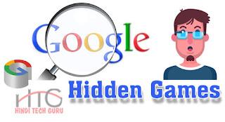 Google Hidden Games Free Me Kaise Khele