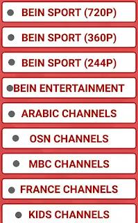 yassin tv | تحميل تطبيق ياسين تيفي