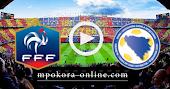 نتيجة مباراة فرنسا والبوسنة والهرسك كورة اون لاين 31-03-2021 تصفيات كأس العالم