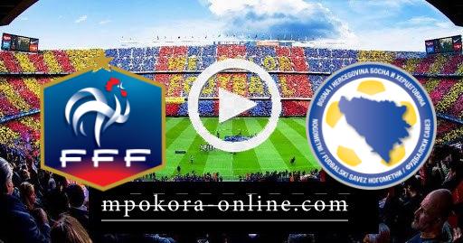 مشاهدة مباراة فرنسا والبوسنة والهرسك بث مباشر كورة اون لاين 31-03-2021 تصفيات كأس العالم