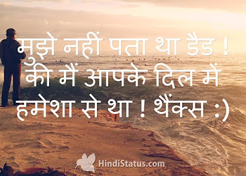 Mother is Most Precious - Hindi Status : The Best Place For Hindi