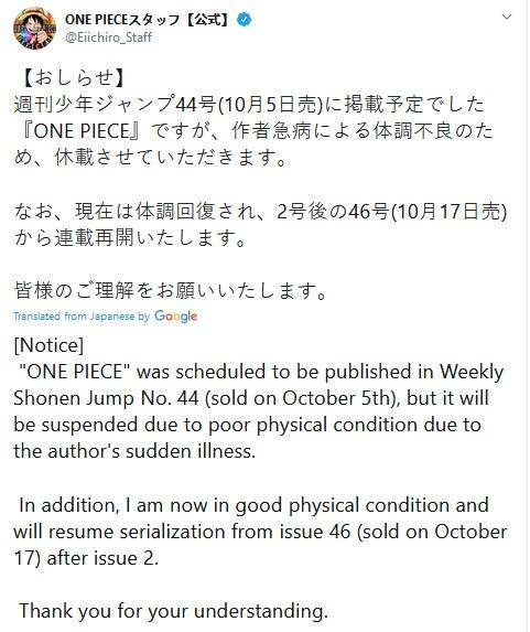 Tanggal Rilis One Piece Chapter 992 telah Resmi Dikonfirmasi