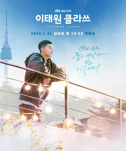 韓劇-梨泰院CLASS-線上看-戲劇簡介-人物介紹-JTBC
