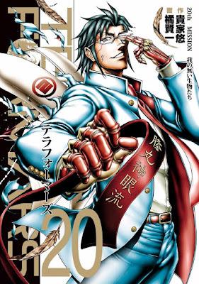 [Manga] テラフォーマーズ 第01-20巻 [Terra Formars Vol 01-20] Raw Download