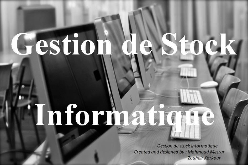 sujet  application de gestion de stock informatique en vb