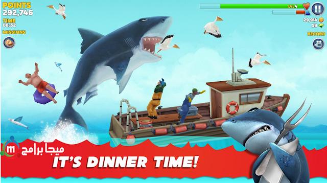 تحميل لعبة الحوت القاتل Hungry Shark برابط مباشر