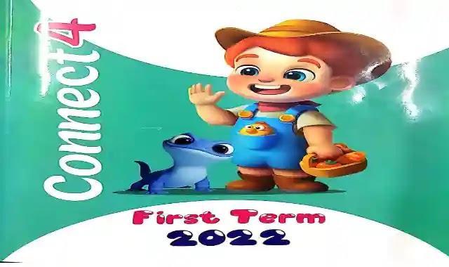 منهج اللغة الانجليزية كاملا كونكت 4 الصف الرابع الابتدائى الترم الاول 2022 من كتاب ستيب اهيد