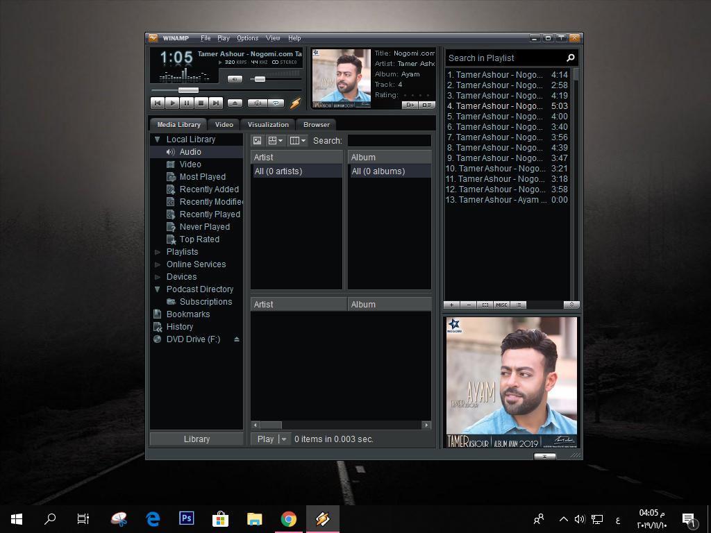 تحميل برنامج وين أمب Winamp 2020 الاصدار الجديد والاخير للكمبيوتر برابط مباشر مجانا
