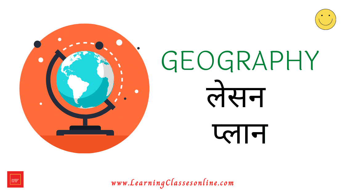 Social Science Geography Lesson Plan in Hindi [भूगोल पाठ योजना] on Prithvi Par Jeevan Class 5th to 10th In Hindi for B.Ed, D.El.Ed, BTC, BSTC Free Download PDF,bhugol path yojna Prithvi Par Jeevan Lesson Plan Social Science in Hindi For B.Ed and D.El.Ed,पृथ्वी पर जीवन - Real teaching Mega Social Studies / Science Lesson geography Plan in Hindi, BTC DELED B.Ed Social Science Lesson Plan In Hindi Free Download