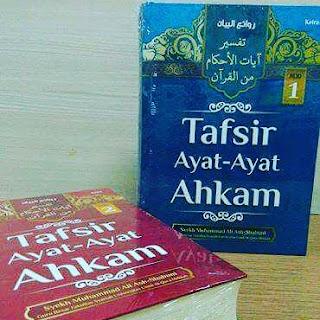 Buku Tafsir Ayat Ayat Ahkam 2 Jilid Toko Buku Aswaja Surabaya