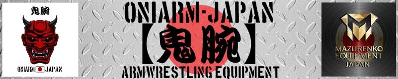 ONIARM-JAPAN attrezzatura per il braccio di ferro(IT)