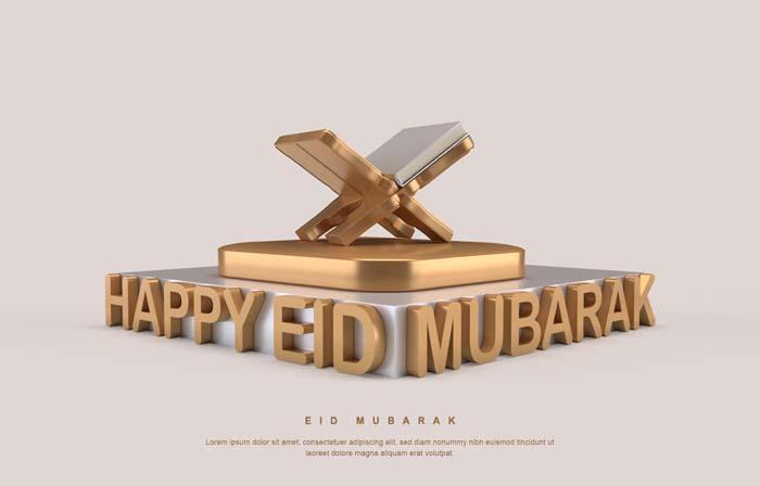 3D Eid Mubarak PSD Banner Rendering