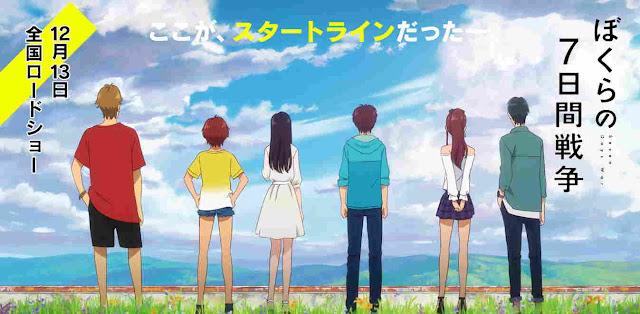 Anime Seven Days War Mengungkap Pemeran, Pembukaan 13 Desember