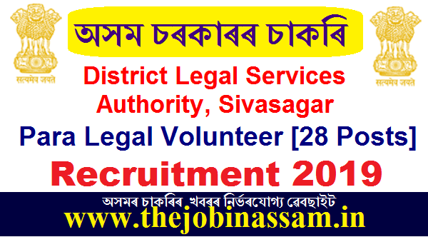 District Legal Services Authority, Sivasagar Recruitment 2019